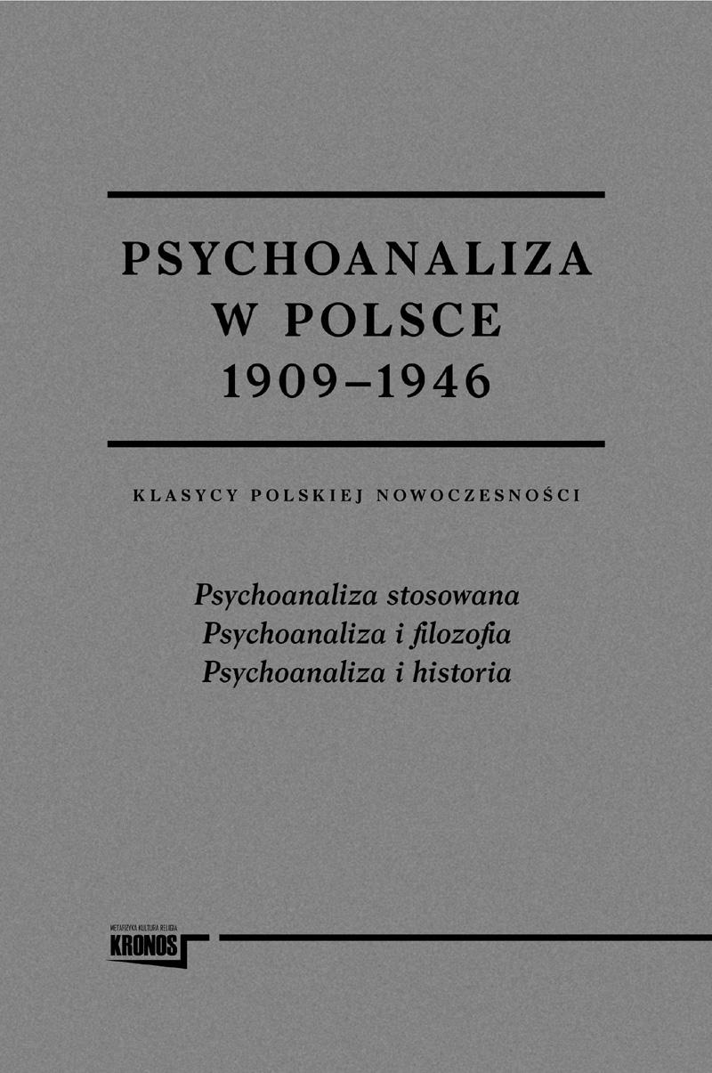 psychoanaliza-w-polsce_tom-ii-okladka